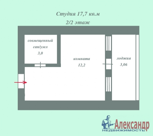 Студия (18м2) на продажу — фото 2 из 2