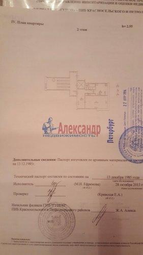 1-комнатная квартира (41м2) на продажу по адресу Маршала Жукова пр., 33— фото 9 из 20