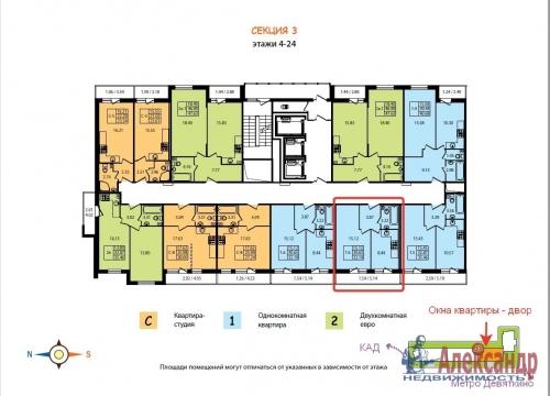 1-комнатная квартира (32м2) на продажу по адресу Мурино пос., Охтинская аллея, 8— фото 3 из 4