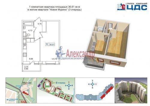 1-комнатная квартира (37м2) на продажу по адресу Мурино пос., Новая ул., 7— фото 1 из 20