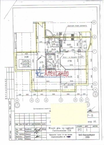4-комнатная квартира (117м2) на продажу по адресу Кузнецова пр., 22— фото 21 из 21
