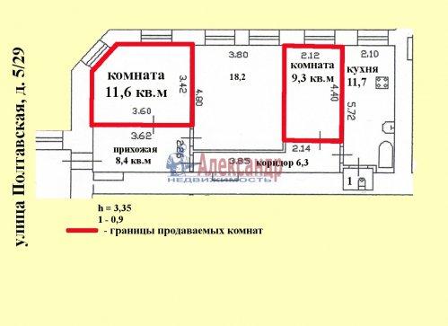 2 комнаты в 3-комнатной квартире (66м2) на продажу по адресу Полтавская ул., 5/29— фото 3 из 5