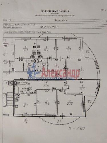 3-комнатная квартира (90м2) на продажу по адресу Всеволожск г., Доктора Сотникова ул., 9— фото 4 из 4