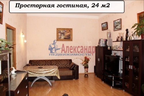 2-комнатная квартира (68м2) на продажу по адресу Выборг г., Крепостная ул., 37— фото 7 из 16