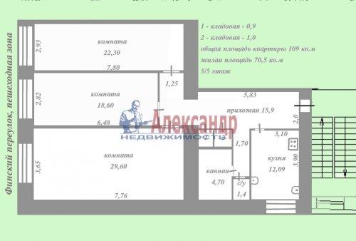 3-комнатная квартира (108м2) на продажу по адресу Финский пер., 6— фото 2 из 14