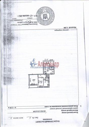 2-комнатная квартира (46м2) на продажу по адресу Северный пр., 16— фото 9 из 16