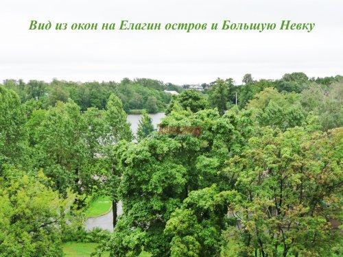 3-комнатная квартира (140м2) на продажу по адресу Приморский пр., 59— фото 16 из 35