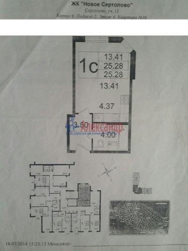 Студия (25м2) на продажу — фото 2 из 7
