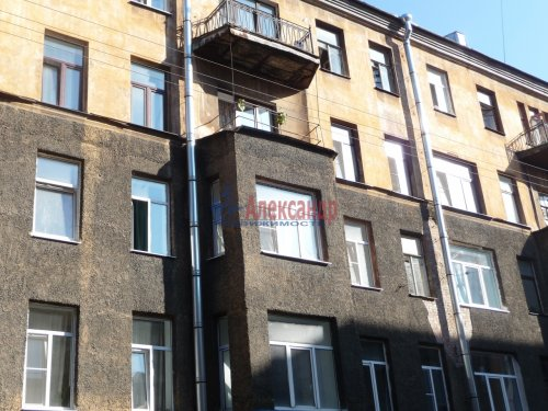 5-комнатная квартира (104м2) на продажу по адресу Яблочкова ул., 3— фото 1 из 2
