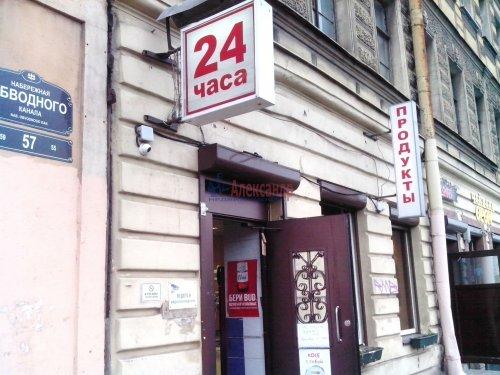 Комната в 5-комнатной квартире (116м2) на продажу по адресу Обводного канала наб., 57— фото 6 из 7