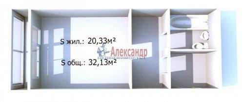 Студия (32м2) на продажу — фото 1 из 2