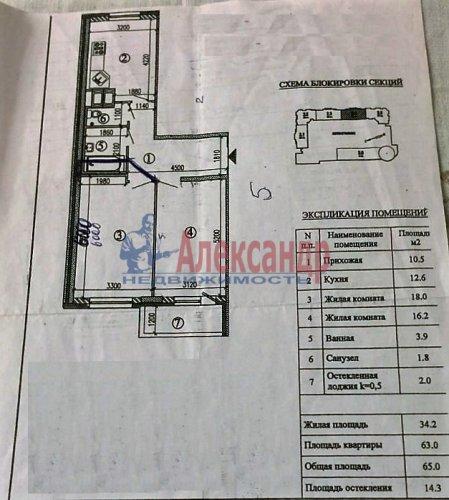 2-комнатная квартира (65м2) на продажу по адресу Гжатская ул., 22— фото 15 из 15