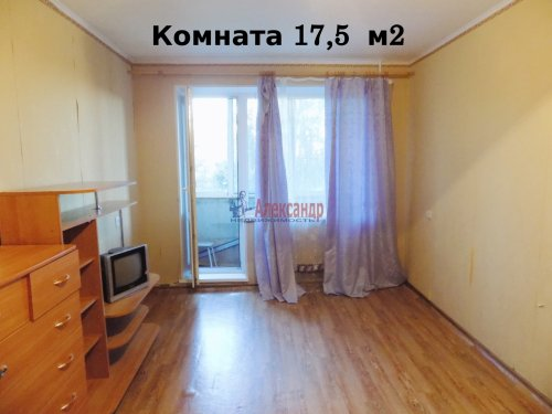 1-комнатная квартира (36м2) на продажу по адресу Выборг г., Рубежная ул., 29— фото 4 из 16
