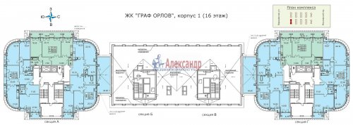 4-комнатная квартира (164м2) на продажу по адресу Московский просп., 183— фото 7 из 25