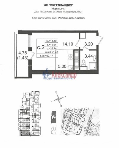1-комнатная квартира (27м2) на продажу по адресу Мурино пос., 11— фото 1 из 2