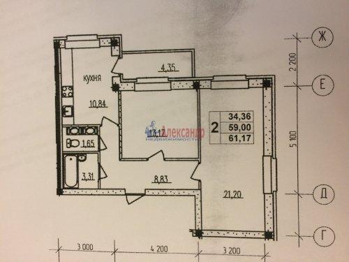 2-комнатная квартира (61м2) на продажу по адресу Отрадное г., Гагарина ул., 20— фото 1 из 4