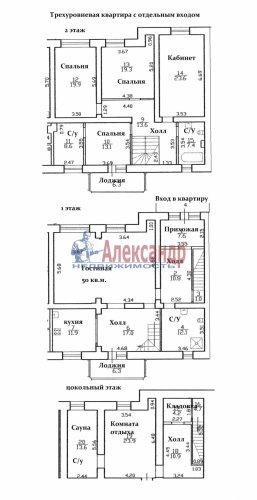 5-комнатная квартира (269м2) на продажу по адресу Стрельна г., Нагорная ул., 23— фото 10 из 10