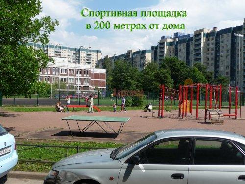 Комната в 6-комнатной квартире (198м2) на продажу по адресу Маршала Новикова ул., 13— фото 4 из 23
