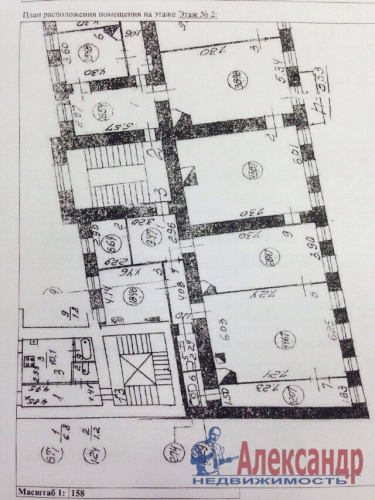 2-комнатная квартира (132м2) на продажу по адресу Канала Грибоедова наб., 96— фото 15 из 18