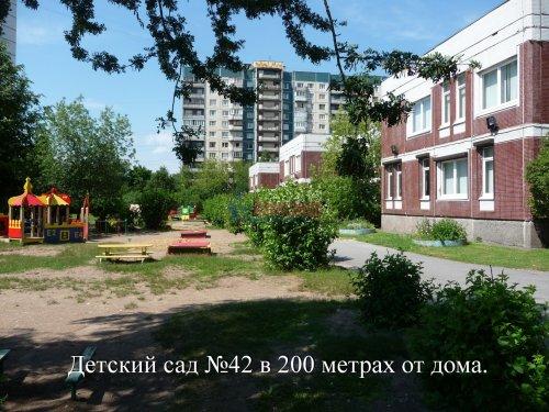 Комната в 6-комнатной квартире (198м2) на продажу по адресу Маршала Новикова ул., 13— фото 5 из 23
