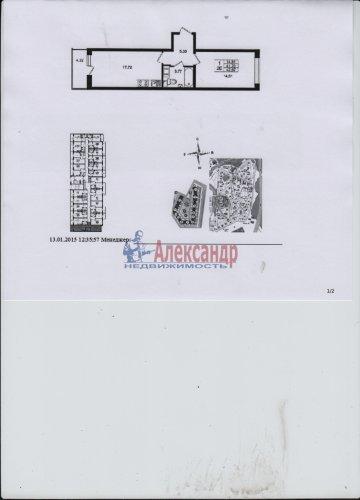 2-комнатная квартира (42м2) на продажу по адресу Кудрово дер., Европейский просп., 5— фото 1 из 1