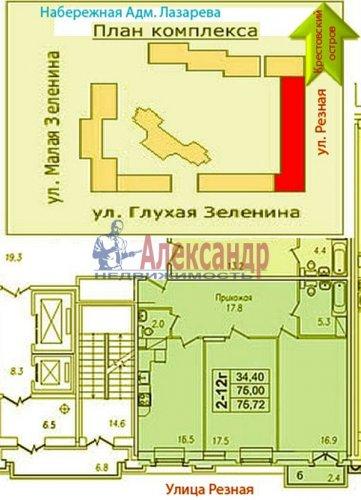 2-комнатная квартира (74м2) на продажу по адресу Глухая Зеленина ул., 6— фото 22 из 27
