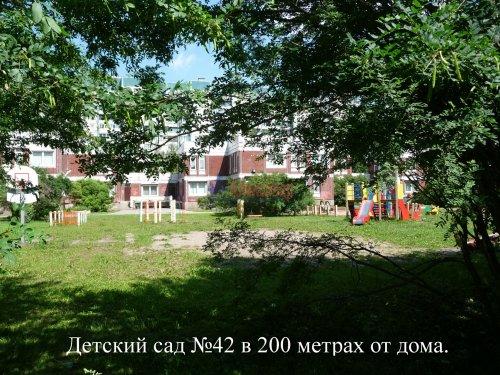 Комната в 6-комнатной квартире (198м2) на продажу по адресу Маршала Новикова ул., 13— фото 6 из 23