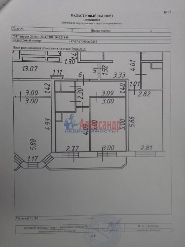 1-комнатная квартира (39м2) на продажу по адресу Бугры пос., Школьная ул., 11— фото 3 из 16