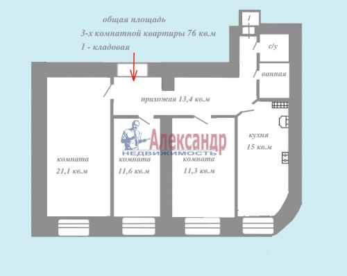 3-комнатная квартира (76м2) на продажу по адресу Гражданский пр., 118— фото 16 из 16