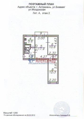 3-комнатная квартира (59м2) на продажу по адресу Генерала Симоняка ул., 11— фото 2 из 2