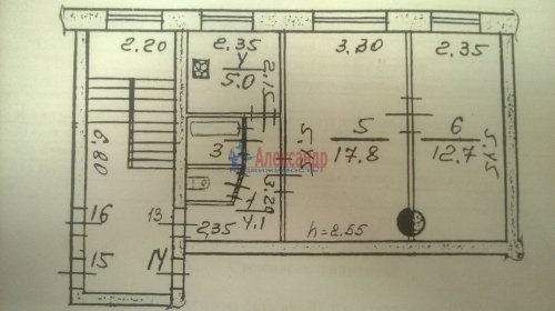 2-комнатная квартира (43м2) на продажу по адресу Раздолье пос., 8— фото 1 из 2