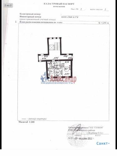 2-комнатная квартира (45м2) на продажу по адресу Непокоренных пр.— фото 6 из 6