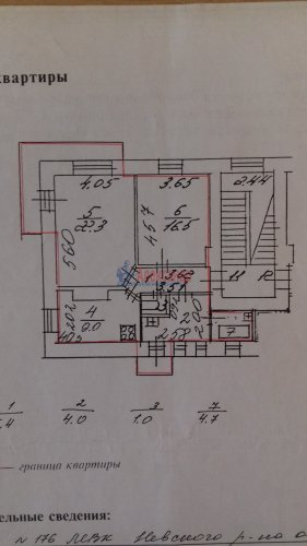 2-комнатная квартира (65м2) на продажу по адресу Октябрьская наб., 90— фото 5 из 5