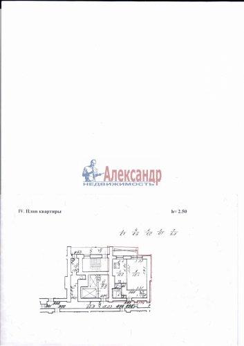 1-комнатная квартира (41м2) на продажу по адресу Морская наб., 15— фото 6 из 6