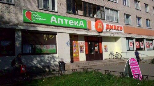 1-комнатная квартира (32м2) на продажу по адресу Лебяжье пгт., Комсомольская ул., 7— фото 6 из 6