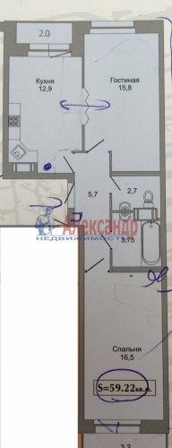 2-комнатная квартира (57м2) на продажу по адресу Мурино пос., Привокзальная пл., 1— фото 13 из 13