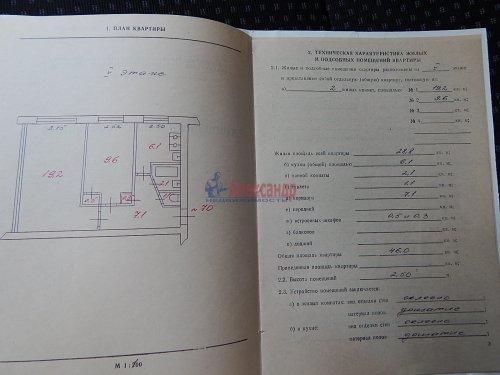 2-комнатная квартира (47м2) на продажу по адресу Вяртсиля пгт., Заречная ул., 8— фото 1 из 4
