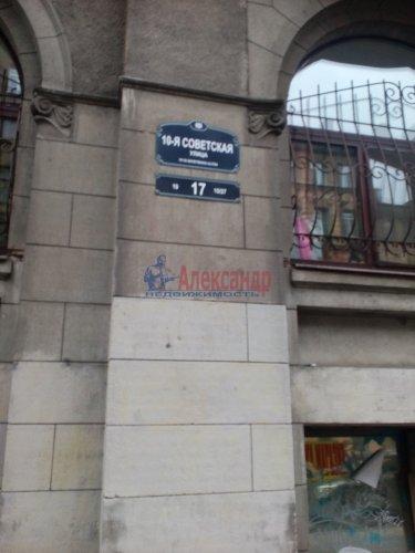 Комната в 6-комнатной квартире (135м2) на продажу по адресу 10 Советская ул., 17— фото 3 из 12