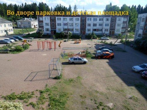 1-комнатная квартира (37м2) на продажу по адресу Соколинское пос., 15— фото 17 из 18