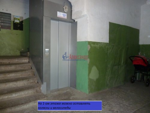 2-комнатная квартира (61м2) на продажу по адресу Кавалергардская ул., 20— фото 16 из 16