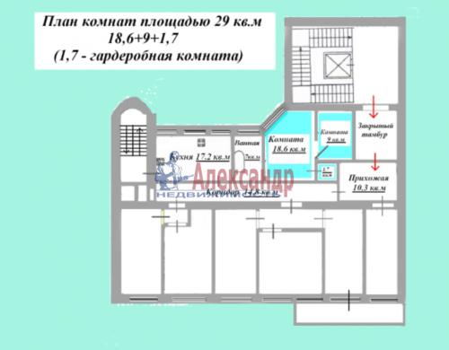 2 комнаты в 6-комнатной квартире (190м2) на продажу по адресу Английский пр., 26— фото 15 из 15