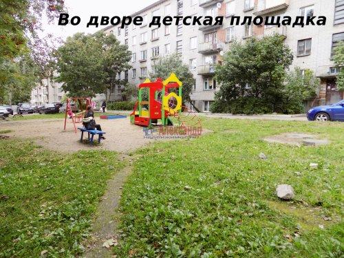 1-комнатная квартира (29м2) на продажу по адресу Выборг г., Приморская ул., 6— фото 13 из 14