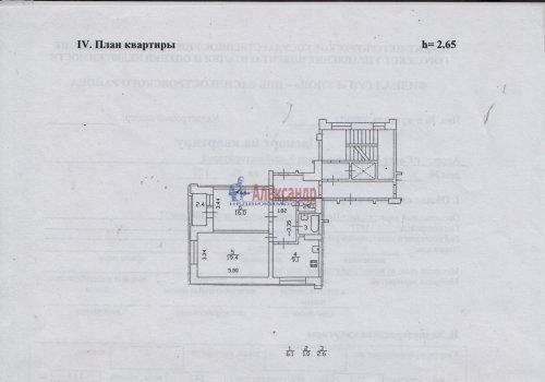 2-комнатная квартира (54м2) на продажу по адресу Кораблестроителей ул., 37— фото 4 из 14