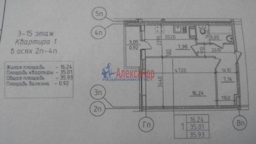 1-комнатная квартира (35м2) на продажу по адресу Никольское г., Советский пр., 16— фото 3 из 4