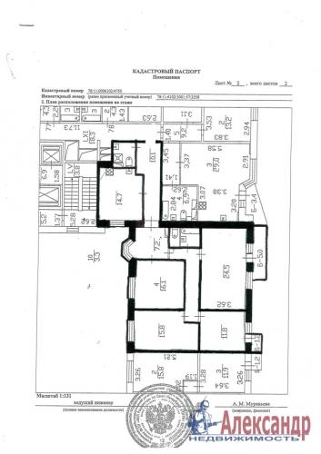 4-комнатная квартира (115м2) на продажу по адресу Косыгина пр., 17— фото 2 из 2