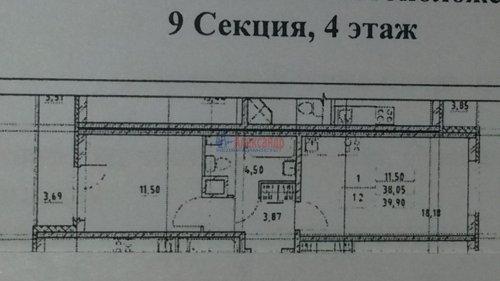 1-комнатная квартира (38м2) на продажу по адресу Кудрово дер., Пражская ул., 9— фото 17 из 17