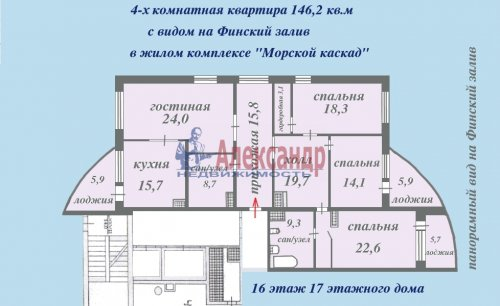 4-комнатная квартира (146м2) на продажу по адресу Кораблестроителей ул., 30— фото 6 из 25