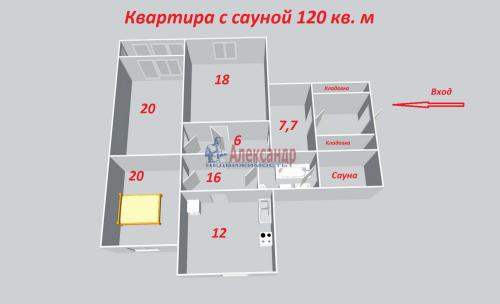 3-комнатная квартира (120м2) на продажу по адресу Фаворского ул., 15— фото 2 из 15