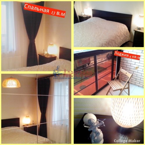 3-комнатная квартира (81м2) на продажу по адресу Мурино пос., Менделеева бул., 7— фото 3 из 28