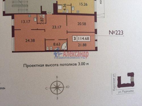 4-комнатная квартира (115м2) на продажу по адресу Парадная ул., 3— фото 2 из 2